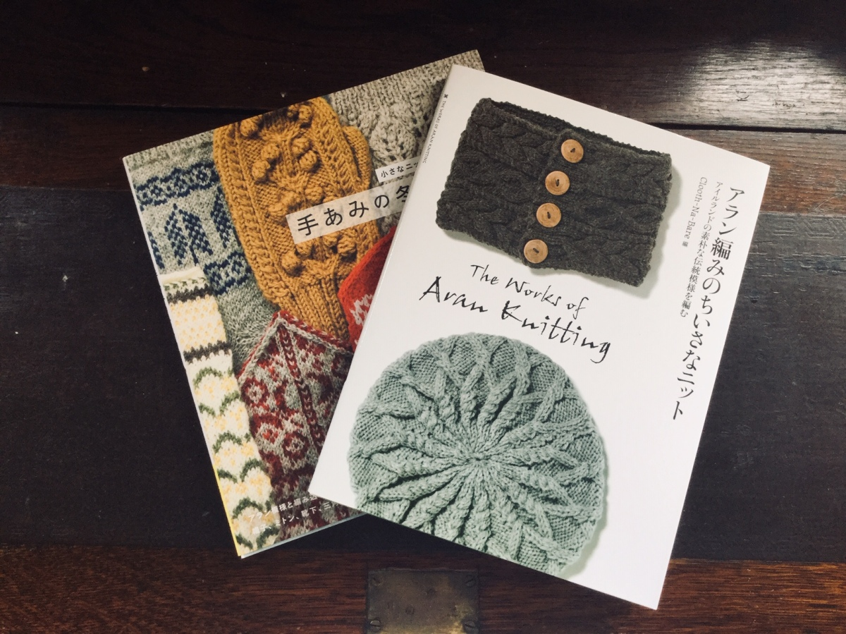 """Book Review: """"Handknitting for winter"""" and """"The works of Aran Knitting"""", PartOne."""